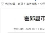 霍邱县朱郢村招募乡村振兴事业合作者