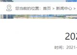 芜湖市招聘中小学教师50人