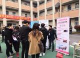 招生量最大 投档线最高——芜湖职业技术学院2021年招生录取工作再创新业绩