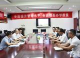 安庆皖江中等专业学校与安徽旭众智能科技有限公司签约校企合作 共谋发展