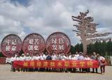 蚌埠经济技术职业学院赴塞罕坝开展红色研学活动——学党史 探实地 守初心