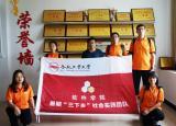 合肥工业大学软件学院共建诗画乡村,同筑百年梦想实践团队赴滁州市定远县开展实践调研