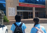 滁州学院社会实践团队:寻非遗、知技艺、解乡愁