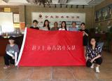 滁州学院三下乡——情暖夕阳,红色传承