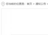 芜湖招聘中小学聘用教师24名