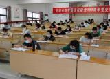 芜湖市教育局成功举办局属单位党史知识竞赛