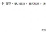 安庆高新区招聘渔政协助巡护员10名,当地建档立卡退捕渔民可报