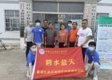 聚焦光伏发电,助力乡村振兴 安徽文达信息工程学院碧水蓝天社会实践团赴蚌埠开展三下乡活动
