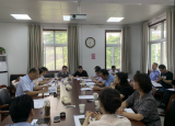 淮南大通区人民政府教育督导委员会召开全体成员单位会议