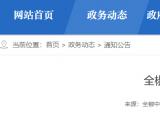 滁州一银行招聘6人,10月31日截止报名