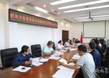蚌埠学院专题研究部署疫情防控和开学准备工作