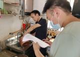 滁州学院暑期社会实践活动:健康中国青年志愿行动