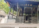 滁院学子探索当地优良传统,弘扬优秀滁州文化