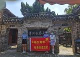 弘扬五禽戏,传承非遗文化——滁州学院暑期社会实践活动