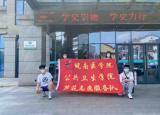 皖南医学院公共卫生学院芦花志愿服务队宣城分队 开展暑期三下乡社会实践活动