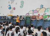 皖南医学院公共卫生学院芦花志愿服务队滁州分队 开展暑期三下乡社会实践活动