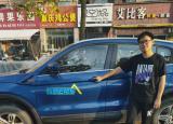 滁州学院赴六安市金安区共享汽车调研实践