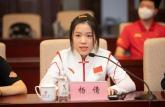 奥运冠军杨倩重返清华回归校园生活