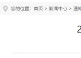 大专可报!芜湖烟墩镇退役军人服务站招聘工作人员2名