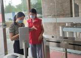 滁州城市职业学院——志愿抗疫,呵护平安