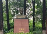 滁州学院青年学子奔赴芜湖市王稼祥纪念馆缅怀革命先烈