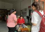 安徽师范大学青年学子社会实践札记:滁州几日见闻 体会变迁之感