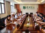 铜陵学院党委委员,副校长夏美武带领相关部门负责人铜陵学院来滁州学院交流