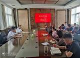 六安职业技术学院召开2021年秋学期第一次教学工作例会