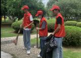 滁州学院暑期社会实践:志愿服务社区,共创和谐社会