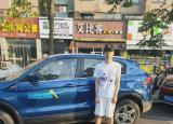 滁州学院学生赴滁州市琅琊区共享汽车调研实践