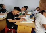 安徽师范大学暑期三下乡社会实践:赴阜阳快乐阅读调研活动
