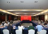 中国科学技术大学与宣城市举行市校合作座谈交流会