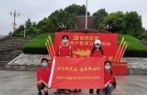 安徽大学赴金寨县暑期社会实践活动:参观红色教育基地,缅怀革命先烈