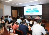铜陵职业技术学院安排2021—2022学年度教学工作