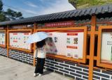 滁州学院社会实践团队走进皖东茶乡,开展特色经济调研活动