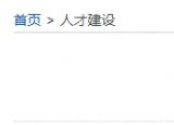 淮北矿工总医院招聘22人,9月5日截止