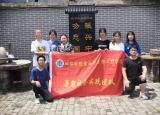 感受红色教育 传承红色文化——蚌埠学院暑期社会实践活动