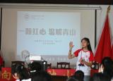 安徽师范大学青年学子三下乡:关注留守儿童成长,共筑家校沟通平台