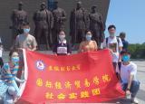 紅色基因,伴我前行——安財學子赴合肥參觀渡江戰役紀念館