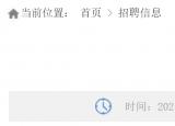 安庆机场招聘员工14名,9月12日截止