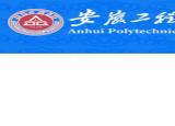 芜湖一高校医务室招聘2人,9月8日截止