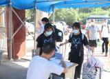 安庆皖江中等专业学校实行错峰入校确保秋季开学安全有序