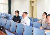 宿州学院认真聆听开学第一课全力抓好新学期教育教学工作
