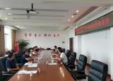 蚌埠学院与蚌埠市农业农村局举行产学研合作推进会