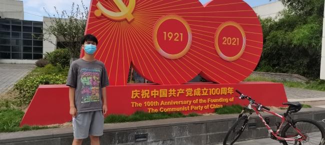 紅色傳承,獻禮華誕——走進紅色歷史,攬中華之寶藏