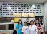 弘扬文化青年探索行动——滁州学院赴滁州南谯、琅琊亭文化调研实践小分队