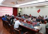 安庆师范大学开展创新发展·高校在行动主题实践活动