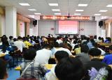 淮北师范大学举行国家奖学金暨叶圣陶奖学金颁奖典礼大会