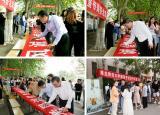 淮北师范大学举办诚信考试宣传周签名活动