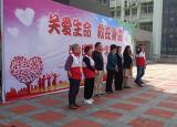 安庆医药高等专科学校联合安庆市红十字会举办红十字文化月暨无偿献血及造血干细胞志愿者血样入库采集仪式